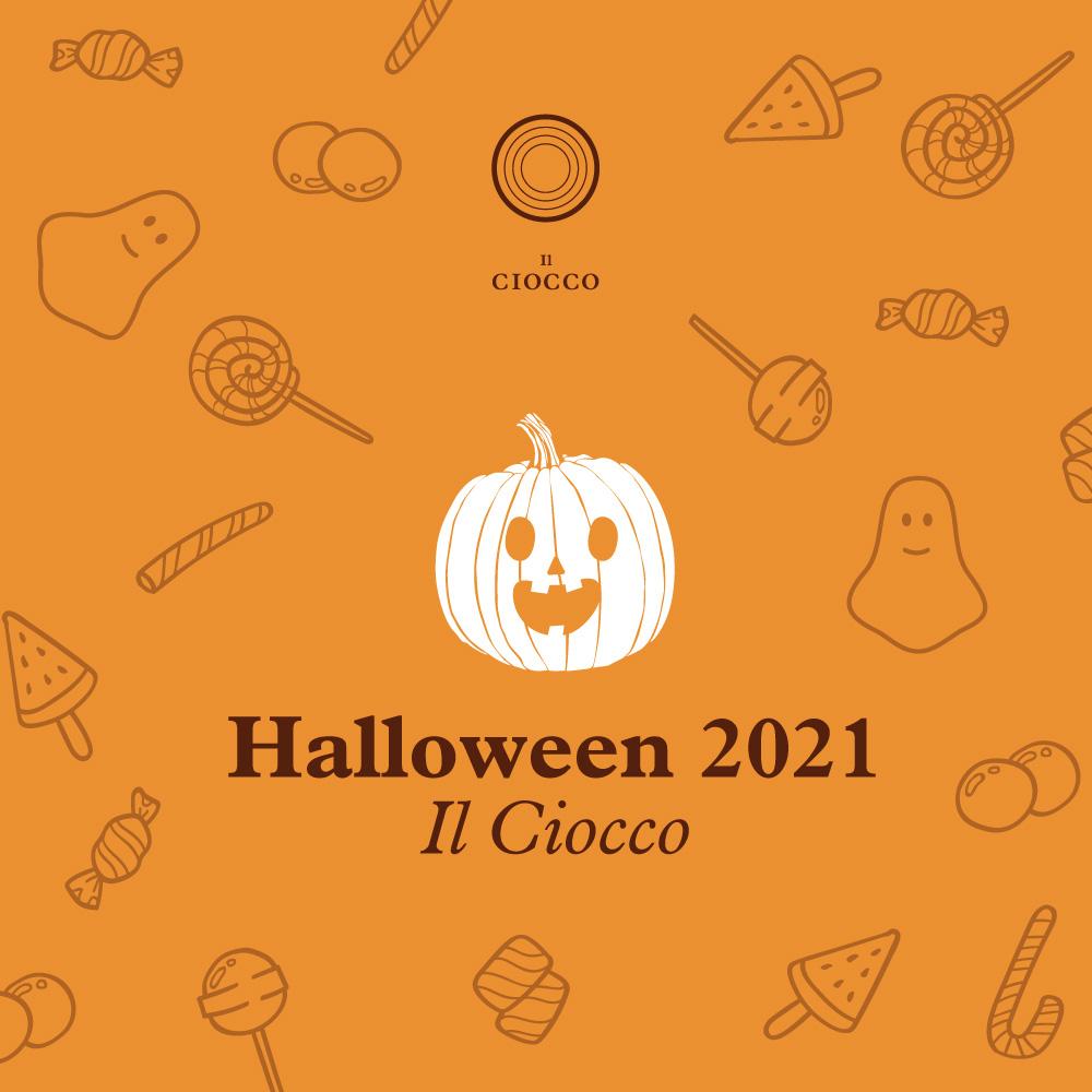Promo Halloween 2021 Il Ciocco Toscana Borgo a Mozzano